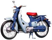 Fujimi Bike-01 Honda Super Cab C100 1958 1/12 Scale Kit Free Shipping