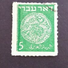 ISRAEL 3 1948  MI NR. 2F