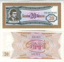 RUSIA billete de 20 RUBLOS Sergei MAVRODI MADOFF ESQUEMA PONZI PIRÁMIDE 1994
