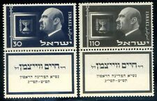 Israele 1952 Unificato - In memoria del Pres. H. Weizmann n. 62/63 ** (l735)