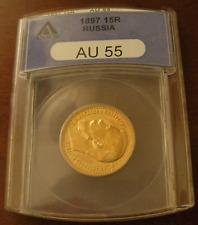 Russia 1897 AG Gold 15 Roubles ANACS AU55 Narrow Rim Nicholas II