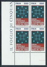 1984 ITALIA SIMPOSIO TELECOMUNICAZIONI QUARTINA MNH ** - ED-2