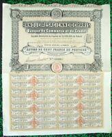 Paris - Belle Encadrement Banque Alsacienne de Paris (Commerce et Crédit) - 1911