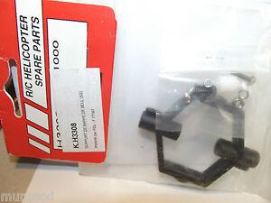 Kyosho  Seesaw Stabilizer Black Nesux ss H3308