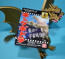 "Godzilla Movie Vinyl Figure: Bandai 6"" King Ghidorah 2015 *Japan Import* New"