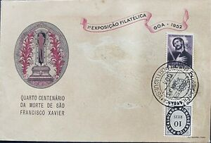 PORTUGUESE INDIA 1952 Stamp Exposition Cover. Francisco Xavier, Stamp on Stamp