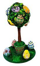 Patricia Breen Le Printemps Easter Topiary Spring 2005 #2576 Neiman 5.5�