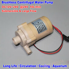 DC 12V~24v 15W Brushless Water Pump Submersible Large Flow Centrifugal Pump