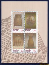 1995 THAILAND LETTER WRITING BASKET STAMP SOUVENIR SHEET S#1626a MNH PERF FRESH