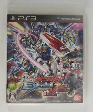 PS3  Japanese : Kidou Senshi Gundam: Extreme VS   BLJS-10131