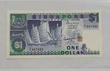 "1987 SINGAPORE $1 ""Replacement"" Ship Series [P-18*] UNC Z/1"