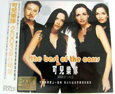 Best of the Corrs CD Japanese Import New Sealed Compact Disc Japan