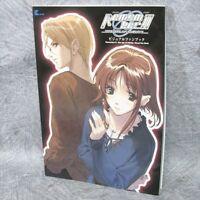 REMEMBER 11 Visual Fan Book w/Poster Art PS2 2004 EB72