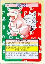Pokemon Card 1995 Topsun Slowbro Japanese Blue Back Near Mint