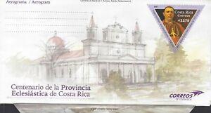 Costa Rica Centenario de la Provincia Eclesiástica,Prepaid Aerogramme Cover 2021