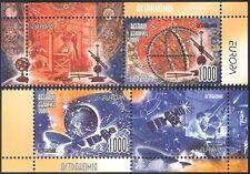 Bielorussia 2009 EUROPA/ASTRONOMIA/spazio/Radio/telescopi 2v Set + LBLS (n30774a)