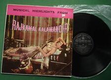 Musical Highlights From Rajkamal Kalamandir Lata Mangeshkar + 3AEX-5006 LP