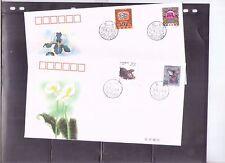 China 1995-1,1996-1 New Year  Greeting, Zodiac , 2 x covers