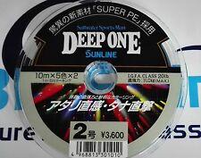SUNLINE DEEP ONE Super PE Braided Line 10mX5X2 = 100mt MULTICOLORCOLOR 2.0 20LB