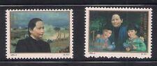 China 1993 Sc #2431a-32a Perf.:11 Mnh (3-8108)