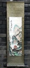 "Chinese print scroll painting Great wall landscape summer 9x36"" gongbi art"