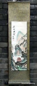 """Chinese print scroll painting Great wall landscape summer 9x36"""" gongbi art"""