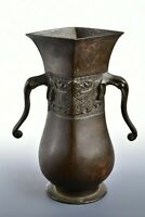 Chinese Yuan Dynasty Bronze Vase w/ Elephant Head Handles & Carved Designs
