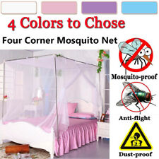 4 Corner Post Bed Canopy Mosquito Net Full/Queen Small King Size Netting Bedding