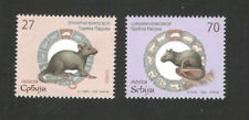SERBIA-CHINA - MNH SET-Chine New Year Rats Animals - FAUNA - 2020.