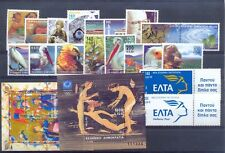 Greece 2001 Complete Year Set Without Imperforate sets MNH VF.
