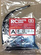 Tamiya 9402678/19402678 Egress 2013 Metal Parts Screw Bag A (58583) NEW NIP