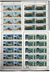 # PALESTINE - MNH - ARCHITECTURE - 1996 - CHINA - GERMANY - TURKEY