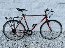 "Vintage Bridgestone Mountain Bike MB6 / 21-Speed / 21"" Frame"