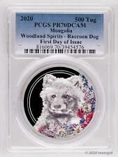 2020 Mongolia Woodland Spirits Raccoon Dog 1oz .999 Silver Coin PCGSPR70 FDI