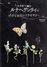 Luna Heavenly Small Flower Crochet Accessories - Japanese Craft Pattern Book SP4