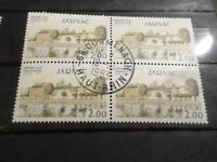 FRANCE 1983, BLOC timbres 2287, JARNAC, oblitéré CACHET ROND