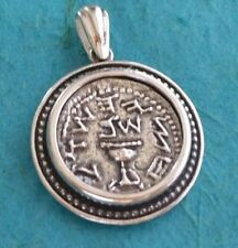 Sterling silver Half Shekel coin pendant Temple tax coin Replica with chain