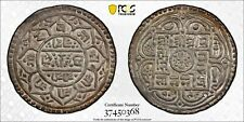 SE1696 (1774) Nepal - Shah Dynasty Mohar PCGS MS61