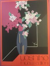 FINE ART PRINT: Yoshiko Floral From 1981 LARGE 32 X 24