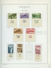 ISRAEL Marini Specialty Album Page Lot #83 - SEE SCAN - $$$