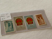 China Stamp Lot LA61