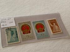 China Stamp Lot LA61