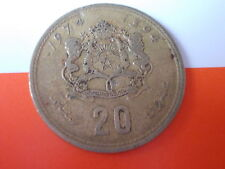 Marokko - 20 Centimes - 1974 (#B142)