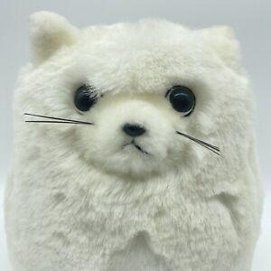 "Dakin White Cat Japan Artists Society Plush 1980 Vintage Stuffed Rare 10"""