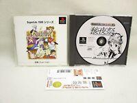 PS1 KOYASAI Kouyasai The BEST with SPINE Card * Playstation Import Japan Game p1