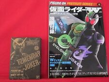 Kamen Rider W goods collection catalog book 2010 w/T2 Memory Stick Joker (NM)