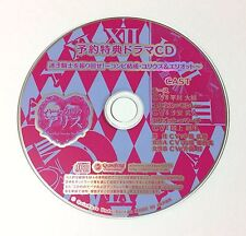 USED Shinsouban Heart no Kuni no Alice Wonderful Wonder World Bonus Drama CD