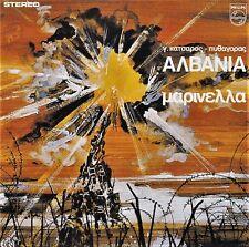 MARINELLA - Alvanía - CD von 1994 - 12 Lieder - Griechische Musik - Greek Music