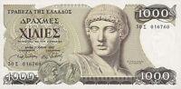Griechenland / Greece 1000 Drachmen 1987 Pick 202 UNC