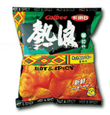 6pcs x Calbee Ethnicans Potato Chips (25G) Free Shipping with Tracking Number!!!